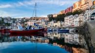 Empezamos la semana viajando a Luarca, Asturias, un pueblo considerado como uno de los más bonitos de España, de la mano de Javier Abad En nuestras pasadas vacaciones visitamos varios […]
